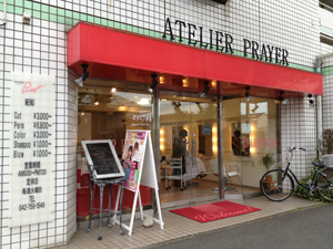 Atelier Prayer